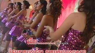 DVD VOL.43 BOPHA PRODUCTIONS FULL NONSTOP KHMER DVD KARAOKE | RomVong Saravan LamLeav.