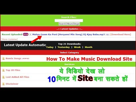 Automatic Latest Updates Website with New auto index script free download