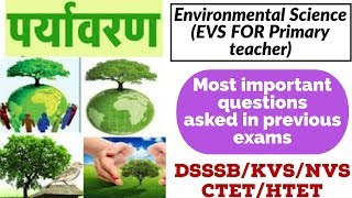environmental science | evs important que for ctet for prt | primary teacher