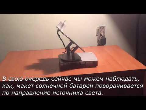 Рахимов Ансар СОШ№30 гСемей