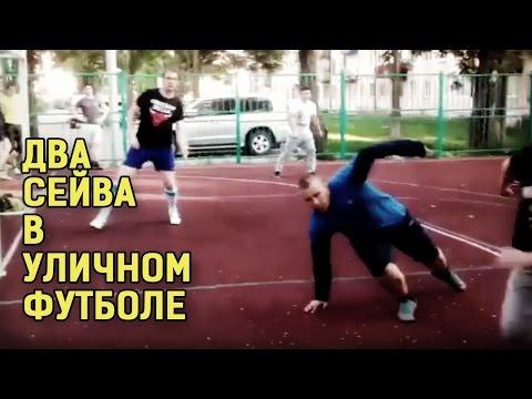 Мячи футбольные - купить мячи футбольные в Москве по