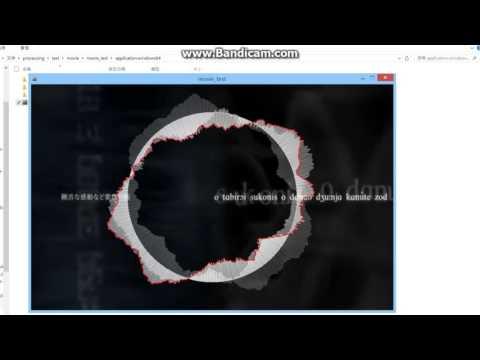 Music Visualization testing (using processing)