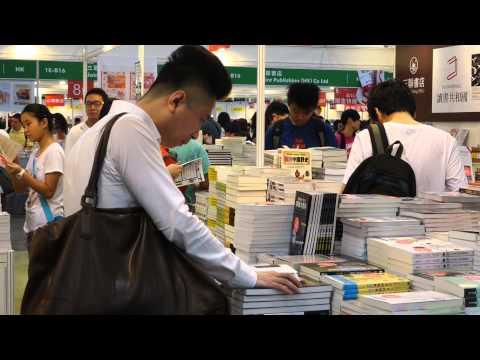 The 26th HKTDC Hong Kong Book Fair - July 15, 2015