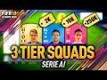FIFA 18 3 TIER SQUADS! SERIE A w/ DYBALA & NAINGGOLAN!
