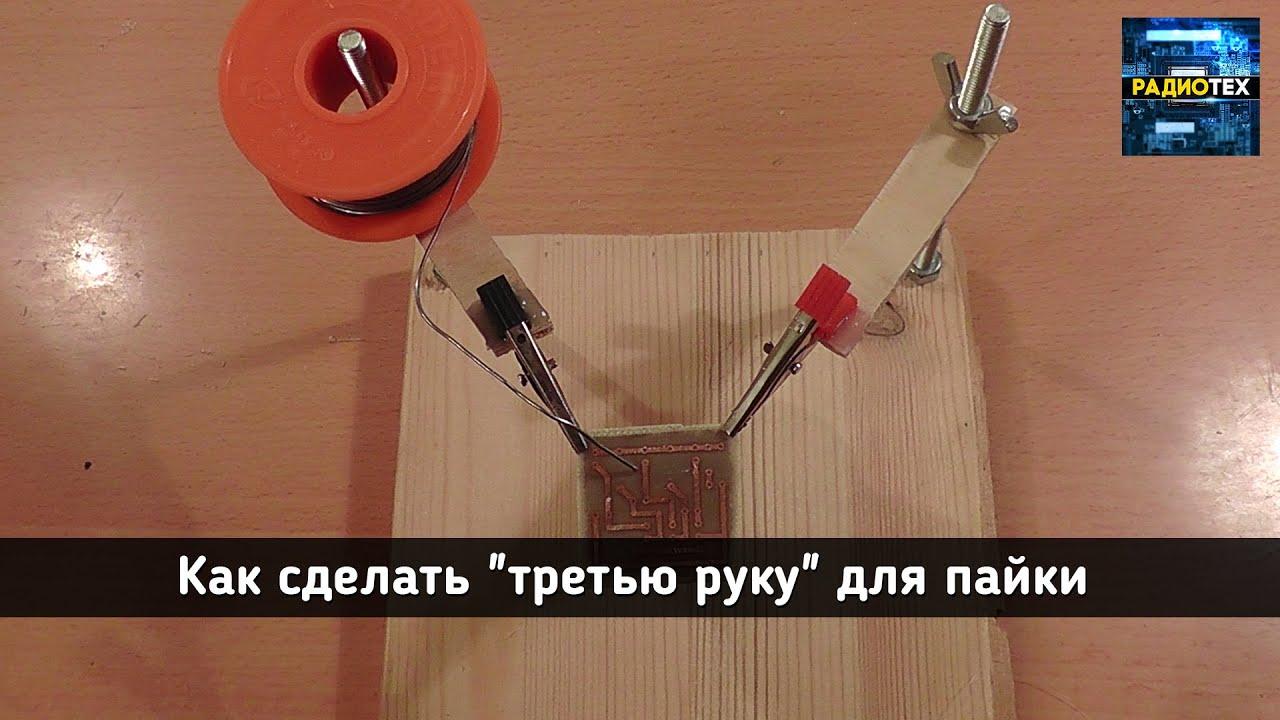 гороскоп рабочий стол для пайки своими руками Киеве существует единственный