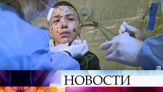 Российские врачи, рискуя жизнью, провели сотни операций вСирии.