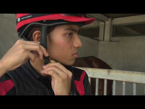 STC Star Programme: Track Rider