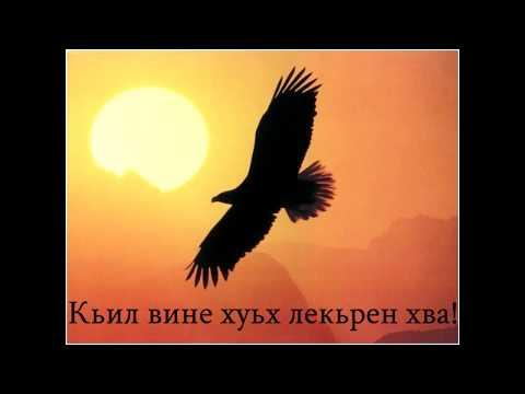 Шамил Атана - Лезгинская музыка