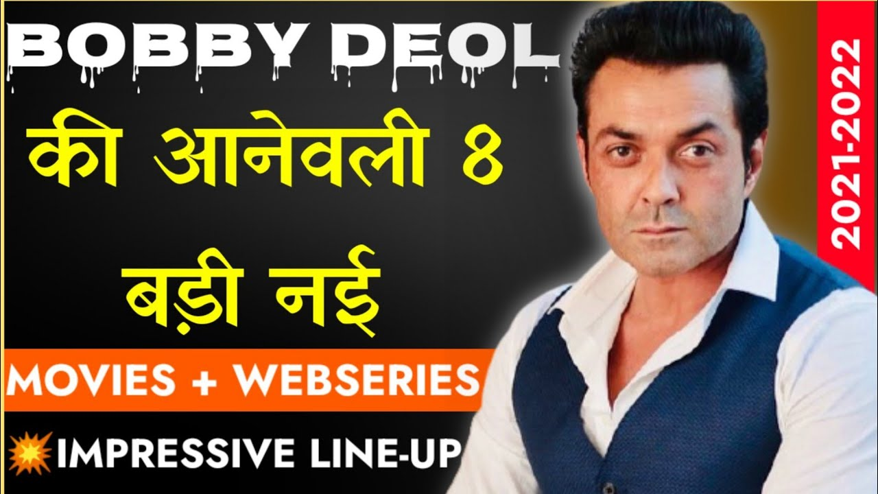 Download 08 Bobby Deol Upcoming Best New Movies + Series 2021 -2022 /बॉबी देओल की आनेवली नई फिल्म