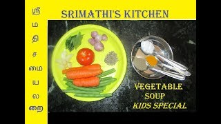 Vegetable soup - kids special