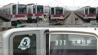【東武20000系列 運用離脱状況】本日、北春日部に21807F、21812F、21853F、21856F 4編成留置