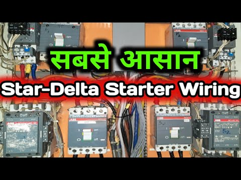 automatic star delta starter complete wiring diagram with star delta connection diagram automatic star delta starter complete wiring diagram with explanation