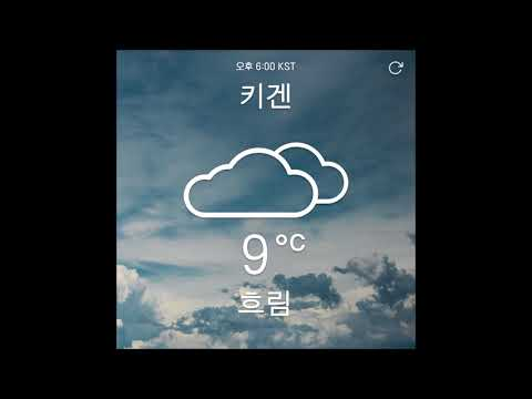 [Audio] 키겐 - 흐림 (Feat. 솔라 Of 마마무) - KIGGEN - Cloudy (Feat. Solar Of Mamamoo)