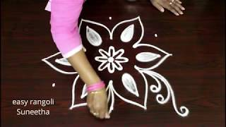 Simple flower kolam with 5 dots || Latest daily rangoli designs || beautiful muggulu for beginners