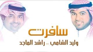 وليد الشامي وراشد الماجد - سافرت (النسخة الأصلية)