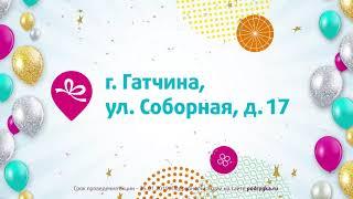 Рекламный ролик Подружка