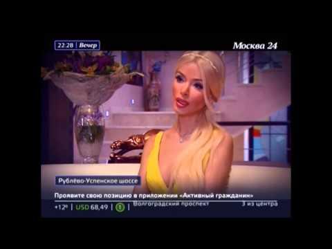 знакомства алена 23 москва