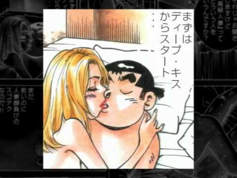 風俗情報 山崎大紀ドットイン「渋谷 高級人妻?編」