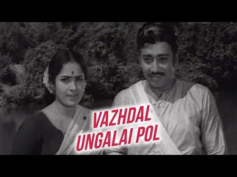 Vazhdal Ungalai Pol Full Song   சொந்தம்   Sondham Video Songs   K.R Vijaya   Muthuraman