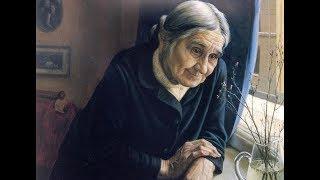 Притча о доброй старушке и ее молодой душе