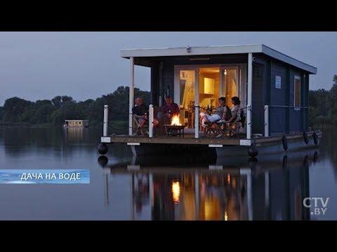 Плавающий дом своими руками