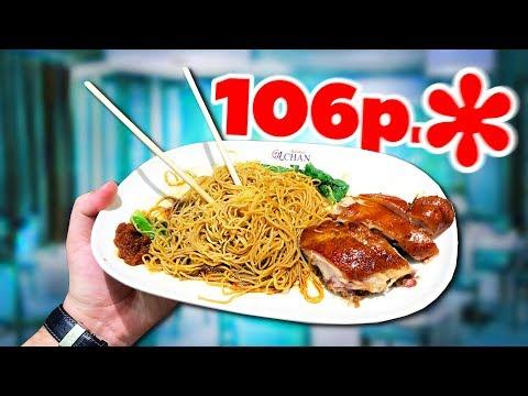 Самый дешевый ресторан Мишлен! Забегаловка в Сингапуре!
