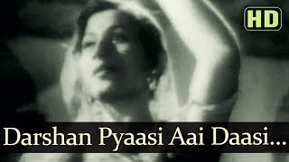 Darshan Pyasi Aai Daasi (HD) - Sangdil Songs - Dilip Kumar Songs - Madhubala Songs - Geeta Dutt
