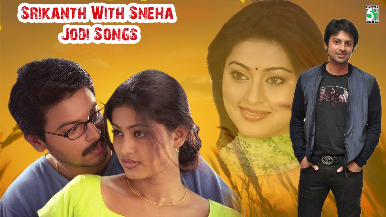 Srikanth with Sneha Super Hit Famous Audio Jukebox