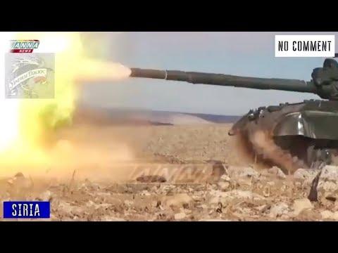 Сирия. Syria. Война