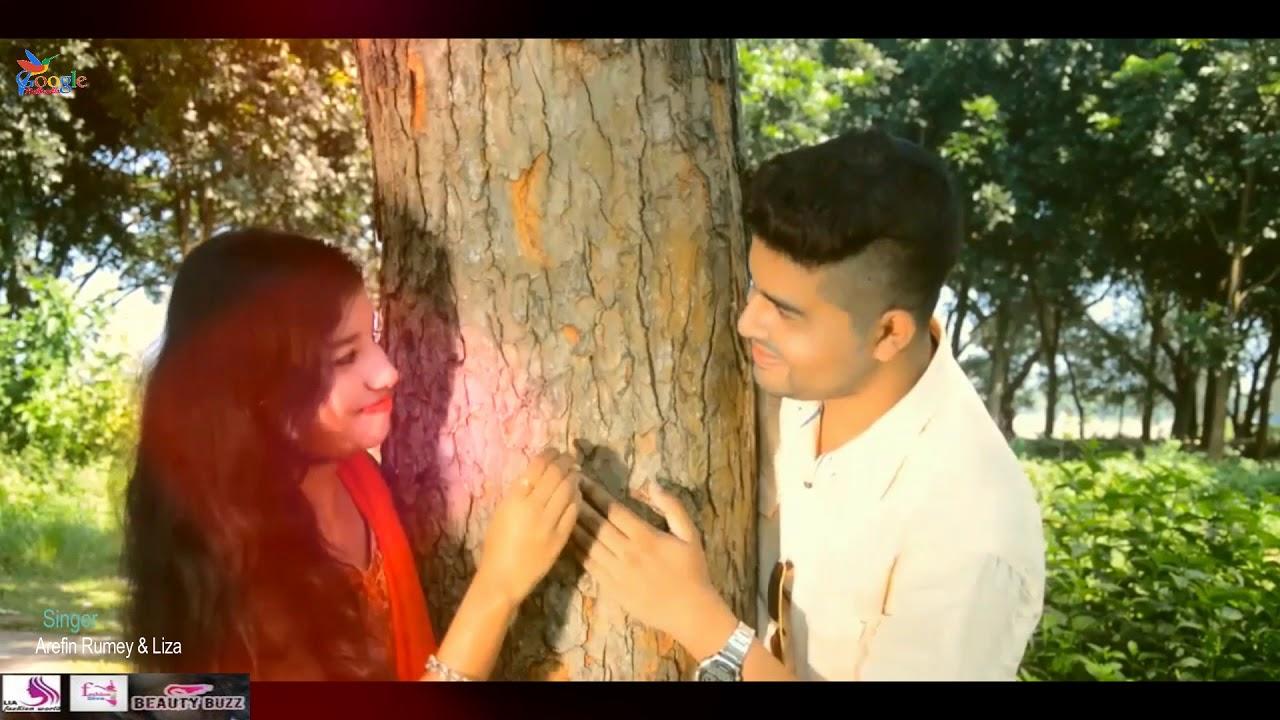 Valobashar Boshot Bari-Remix By Arefin Rumey & Liza Bangla new HD Song 2018 | Google Multimedia