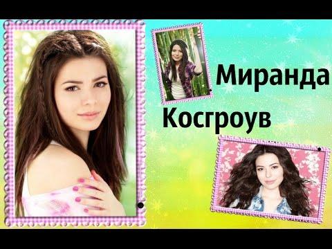 Папины Дочки голышом Маша, Даша и Женя Васнецовы на эро фото