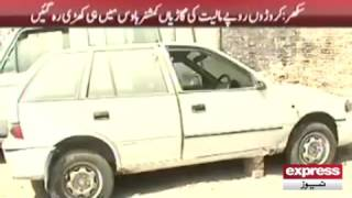 Express News | Commissioner House Sukkur Blast
