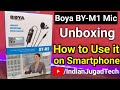 BOYA BY-M1 Mic Unboxing & How to use external mic on smartphone for video recording