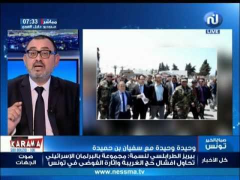Ouhayda Ouhayda du jeudi 04 Mai 2017