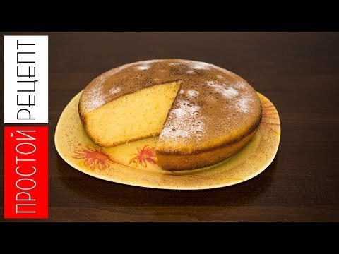 Пирог в мультиварке кекс
