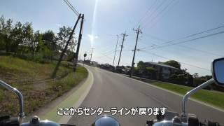 県道362号上中条斎条線を走行しました