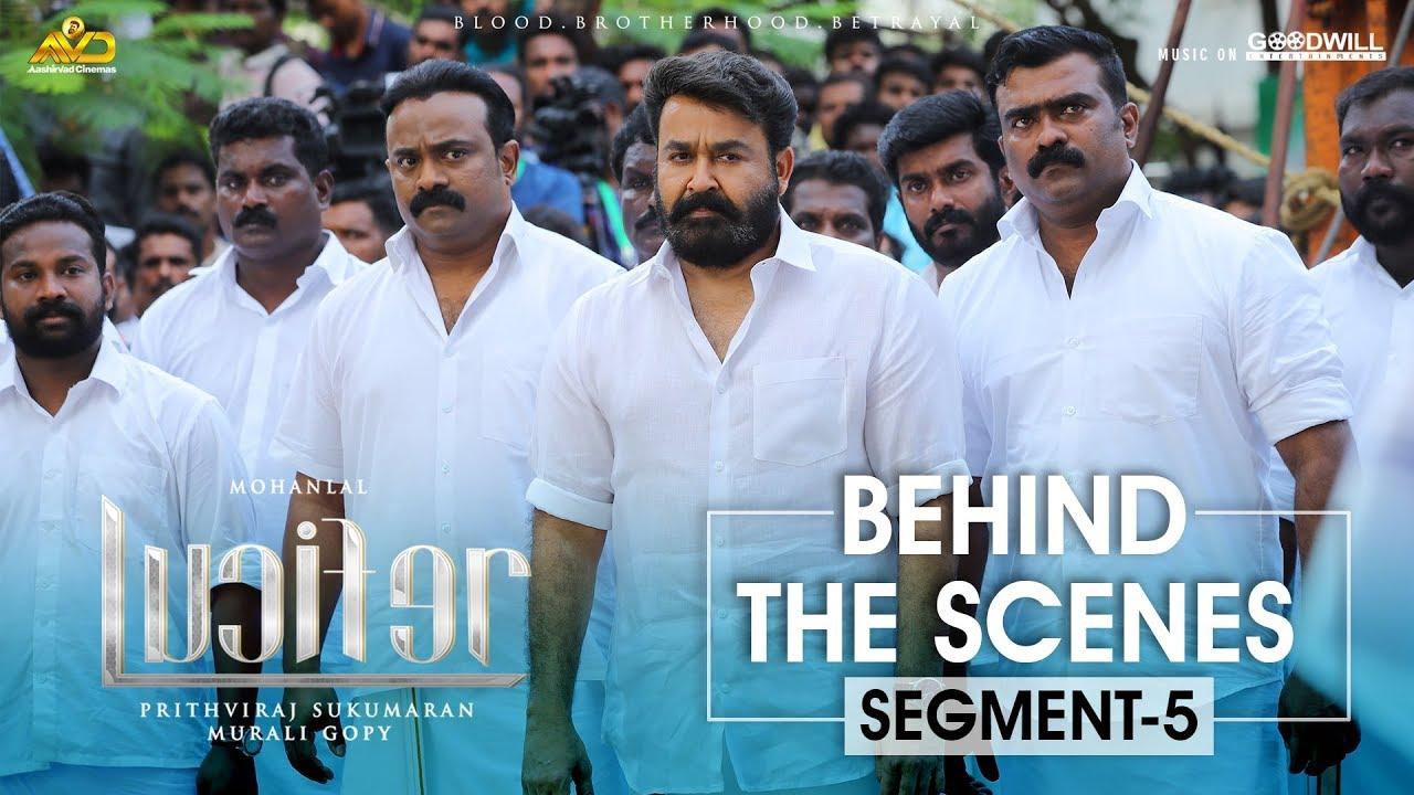 LUCIFER Behind The Scene - Segment 5 | Mohanlal | Prithviraj Sukumaran | Antony Perumbavoor