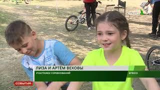В Брянске прошли всероссийские соревнования по BMX 24 06 19