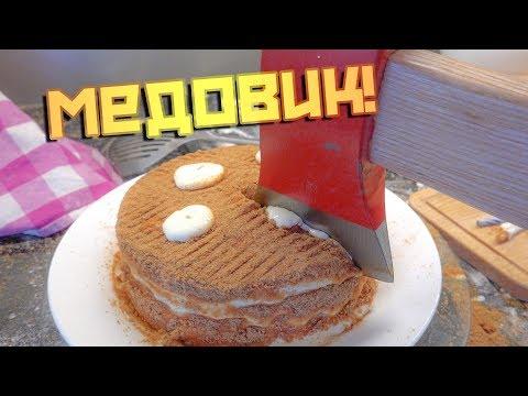 Medovik cake (Медовик) - Advanced cooking with Boris