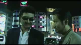 (暴)組織犯罪対策部捜査四課 1