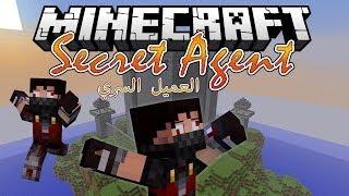 [Fir4sGamer] Minecraft: Secret Agent - ماينكرافت ماب العميل السري