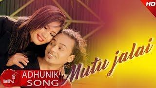 New Nepali Song 2074/2018 | Mutu Jalai - Basanta Dhami Ft. Manoj & Roshni