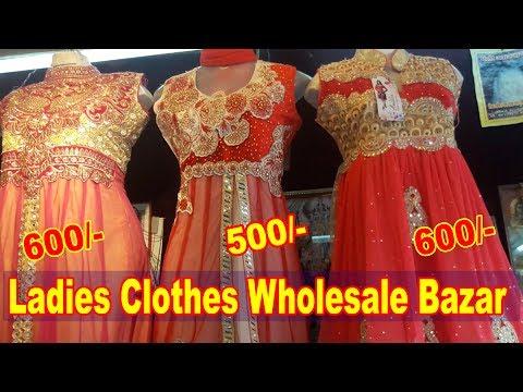 Ladies Clothes Wholesale bazar | Explore Fancy Suits /Sarees /Kids Wear/Party Dresses | Go Girls..