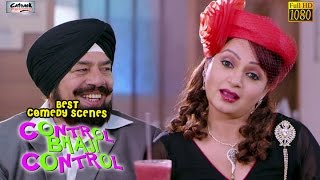 Punjabi Comedy Scenes - Part 3 | Control Bhahi Control | Popular Funny Humor Clip | Try Not To Laugh