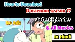 how to download | doreamon new episodes in hindi |2020 | doreamon new episodes in hindi season 17