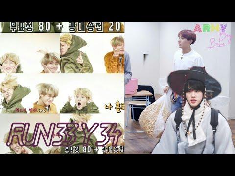 Completo BTS Run episodio 33 y 34 / Sub Esp.