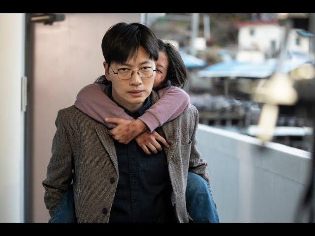 映画『幼い依頼人』予告編