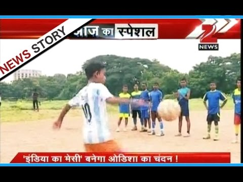 Child from Odisha to be sent to Germany for Football Training