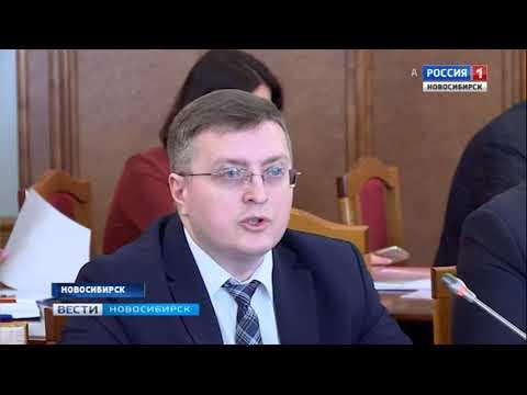 Новый многофункциональный центр начнет работать в Кировском районе Новосибирска
