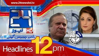 News Headlines | 12:00 PM | 20 June 2018 | 24 News HD